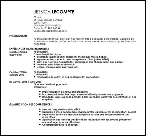 Resume Samples It by Cv Controleur Qualite Exemple Cv Controleur Qualite