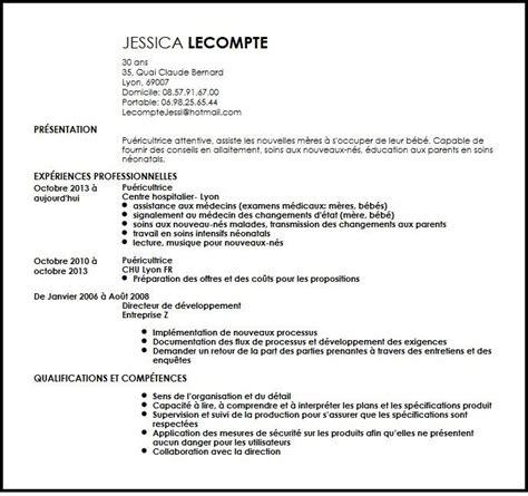 Resume Samples Photos by Cv Controleur Qualite Exemple Cv Controleur Qualite