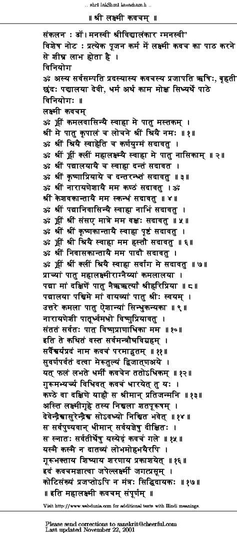 thrice meaning in hindi shiva sahasranama pdf in malayalam bella marcel