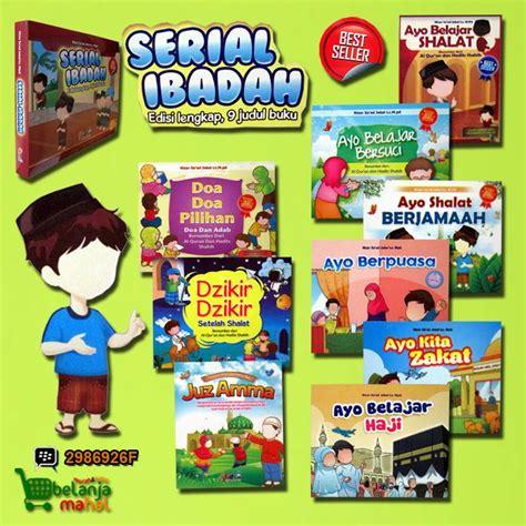Buku Juz Amma Untuk Anak Jabal koleksi buku islami pilihan