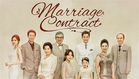 marriage contract 결혼계약 episodes free on