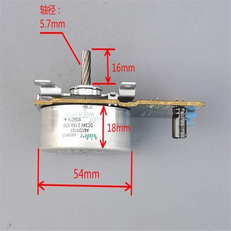 12v puter fan wiring diagram 3 5mm wiring diagram