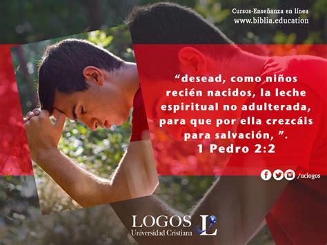 imagenes versiculos biblicos para descargar descargar anuncios y textos b 237 blicos universidad