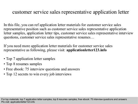 Customer Service Application Letter Application Form Application Letter Customer Representative