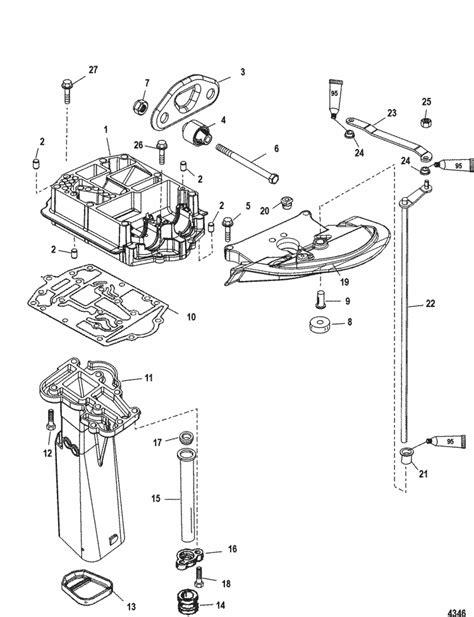 Mercury Marine 115 Hp 4 Cylinder Exhaust Plate Parts