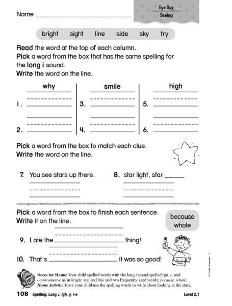 I E Worksheets by New 965 Vowel Ie Worksheet Vowel Worksheet