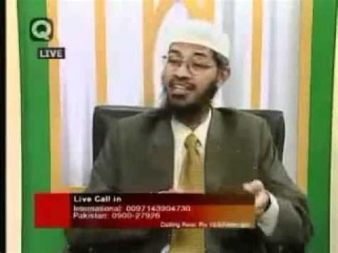 islam and cryptocurrency halal or haram by ibrahim dr zakir naik credit card halal or haram in islam