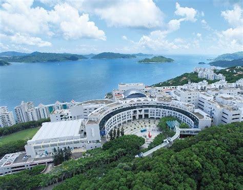 Hong Kong Technology Mba by Hkust Hong Kong Hong Kong