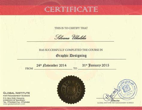graphic design certificate virginia certificate graphic certificates templates free