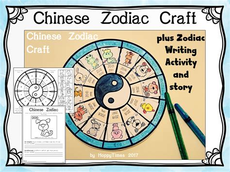 new year zodiac wheel craft new year zodiac craft 28 images embroidered zodiac