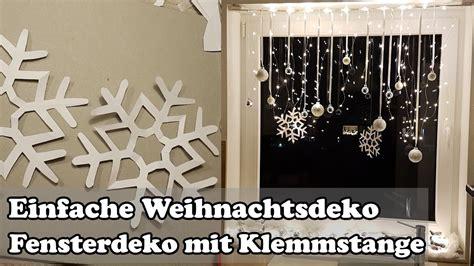Weihnachtsdeko Fenster Diy by Diy Fenster Weihnachtsdeko Mit Gardinenstange