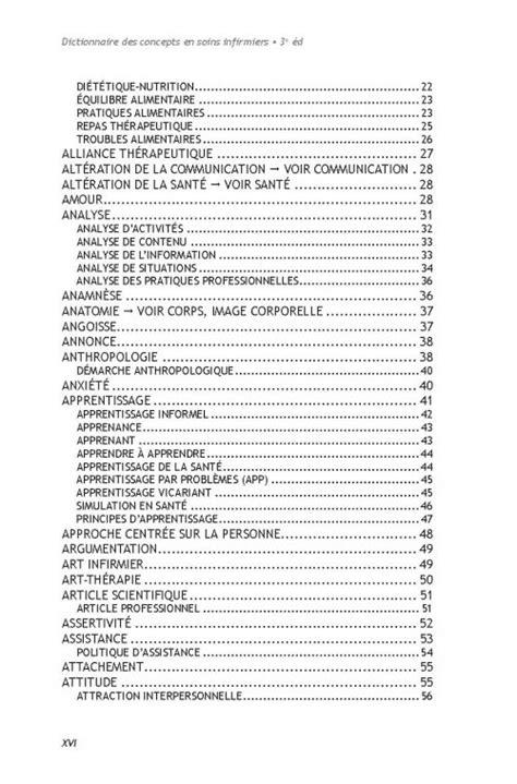 Dictionnaire des concepts en soins infirmiers: Christine