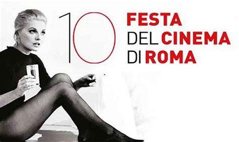 programma cinema porta di roma festa cinema di roma 2015 programma eventi ospiti