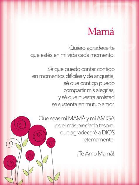 poemas chistosos para mama originales poemas para el dia de la madre para bajar