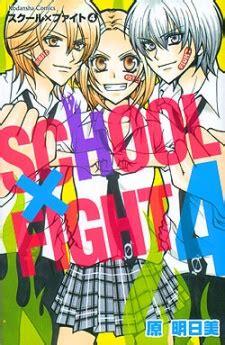 school x fight myanimelist net