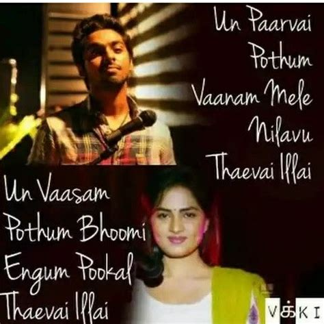 tamil movie love images with lines 25 best ideas about tamil songs lyrics on pinterest