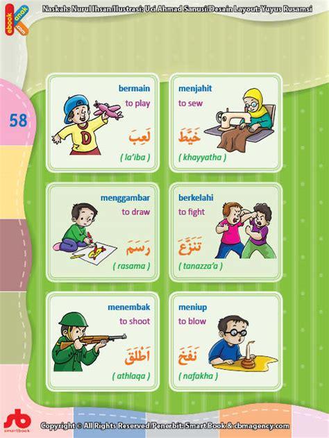 For Children Kamus Besar Bergambar kamus bergambar anak muslim 3 bahasa mengenal kata kerja 4 indonesia inggris arab ebook anak