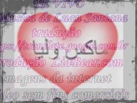 fotos de amor em ingles mensagem de amor legendado em ingles youtube