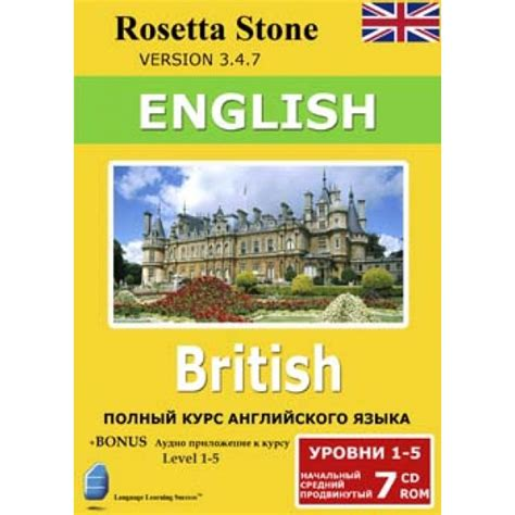 rosetta stone unix rosetta stone software wikipedia autos post