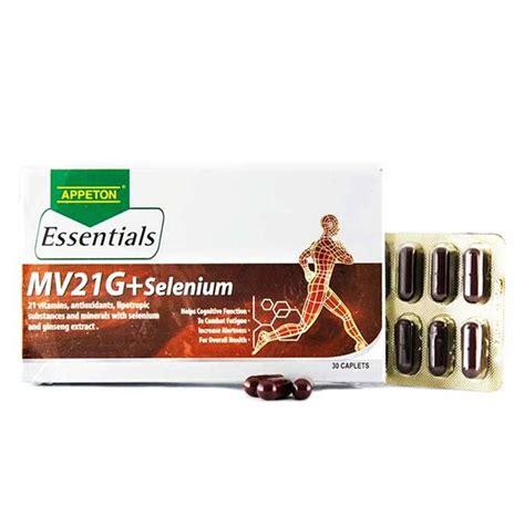 Appeton Essentials appeton essentials mv21g selenium reviews