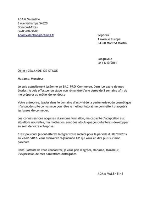 Lettre De Motivation Stage Vendeuse En Parfumerie Modele Cv Vendeuse Parfumerie Cv Anonyme
