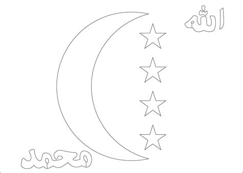 Printable World Flags For World Crest Coloring Coloring Pages World Flag Coloring Pages