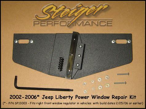 Jeep Liberty Window Regulator Recall Steiger Performance Jeep Liberty Power Window Regulator