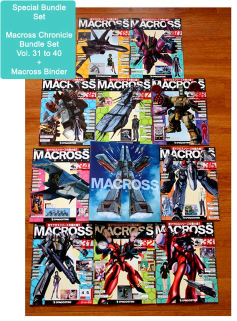 Special Bundle Set macross chronicle magazine vol 31 to 40 special bundle