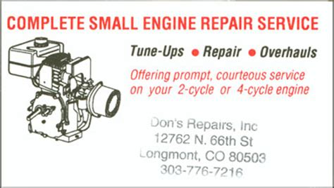 Lola S Type Hype Don S Repair Business Card Redesign Small Engine Repair Business Card Templates