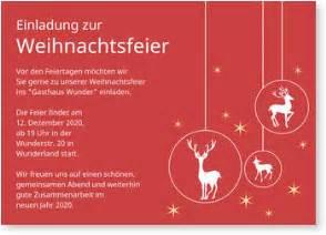 Kostenlose Vorlage Für Einladung Zur Weihnachtsfeier Einladung Weihnachtsfeier Nur Jetzt Mit 20 Rabatt
