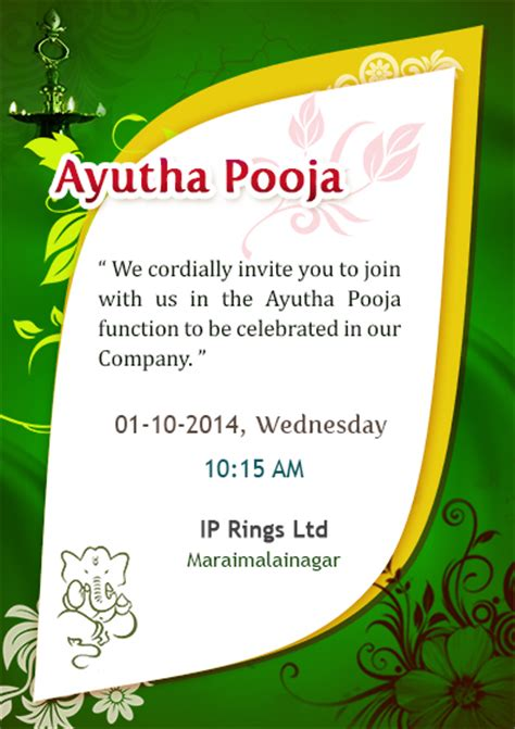 pooja invitation card template ayudha pooja 2014 ip rings ltd