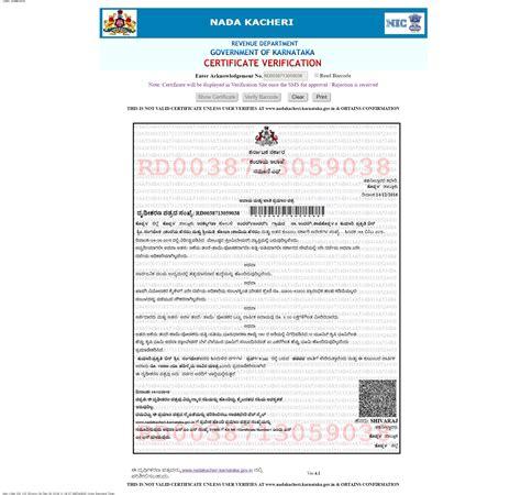 nadakacheri karnataka gov in income certificate