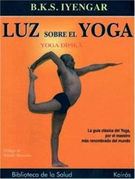 luz sobre el yoga luz sobre el yoga bks iyengar prana prana yoga clases particulares y grupales de yoga