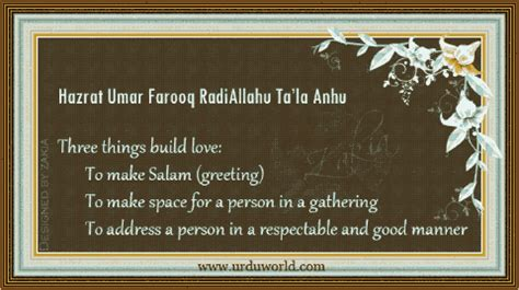 hazrat umar farooq biography in english hazrat umar farooq best quotes quotesgram