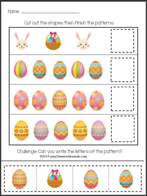 matching your pattern game free printable easter pattern match life love and thyme