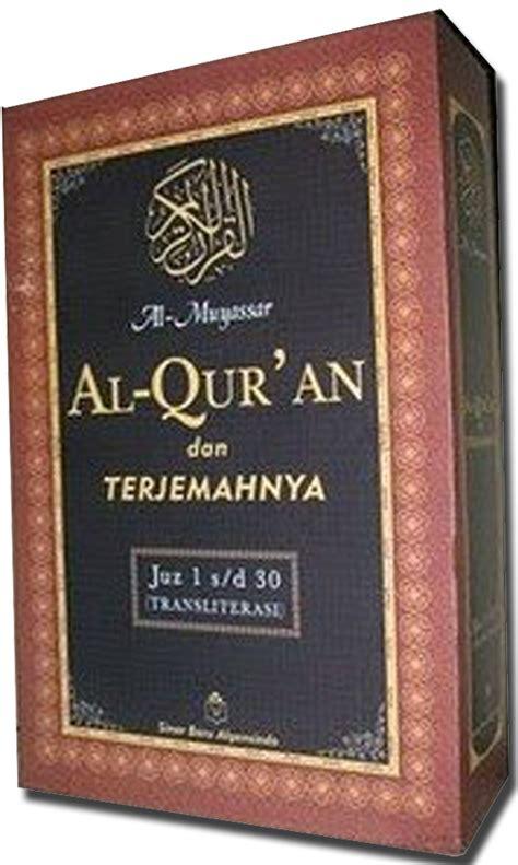 Murah Alquran Al Majid Besar A4 Al Quran Tajwid Terjemah Almajid al quran al muyassar jual quran murah