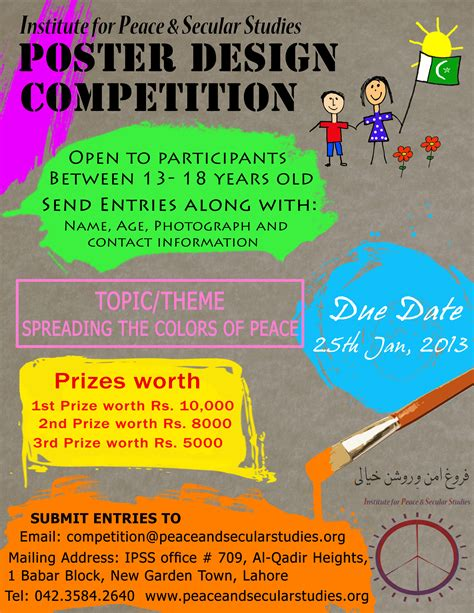design a competition poster poster design competition spreading the colors of peace
