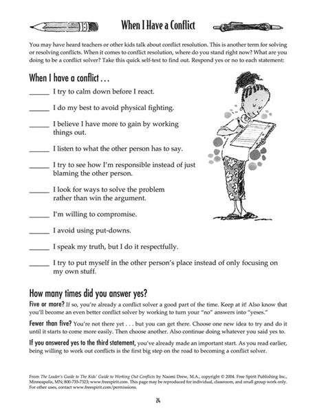 help yourself with counseling resolution of a living problem books free printable worksheet when i a conflict a