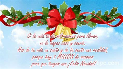 imagenes para felicitar amigos en navidad frases y postales para felicitar en navidad fin de a 241 o y