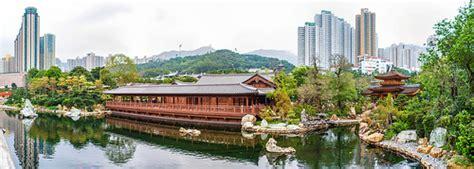 Landscape Architecture Hong Kong 南蓮園池 Nan Lian Garden 香港園林建築全景 Hong Kong Landscape