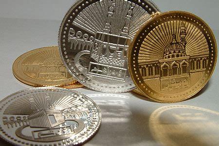 Dinar Syari sejarah koin dinar dan dirham ro and el