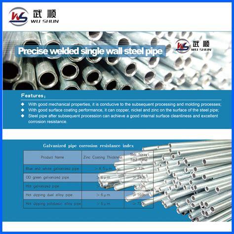 Shunda Plafon Pvc 6mm low carbon evaporator eletriced steel pipe 4 76 0