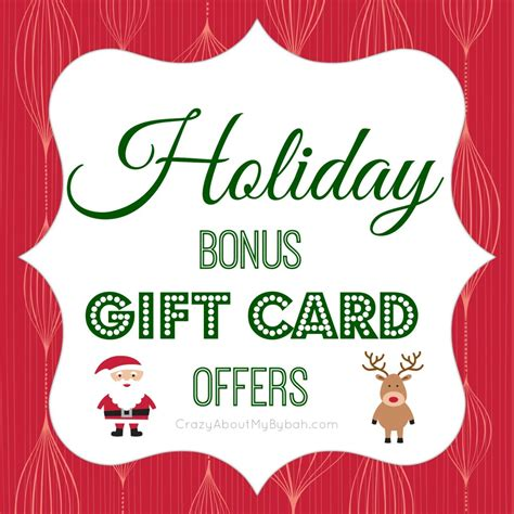 Bonus Gift Cards - holiday bonus gift cards 2013