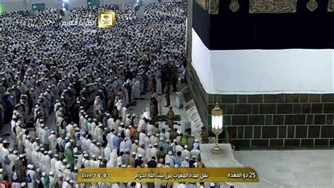 Ibadah Fakta Unik Haji Dan Umrah ibadah haji dan umrah mana perlu didahulukan pakej umrah