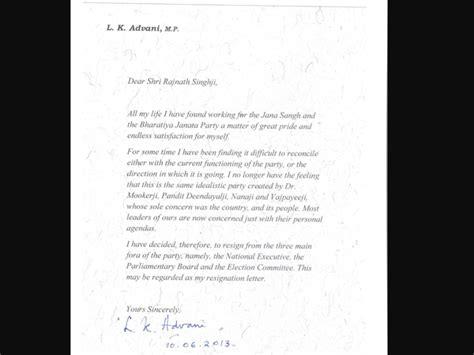 Promotion Disappointment Letter Lk Advani Resigns Bjp Narendra Modi Promotion