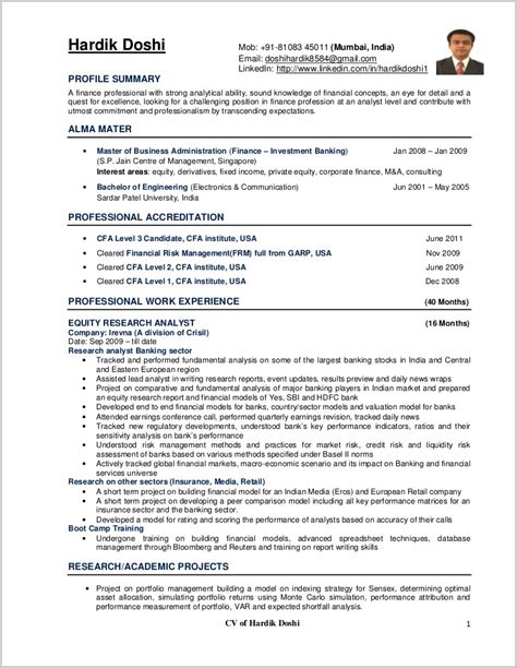 Resume 1 Page by 1 Page Resume Template Resume Resume Exles Qnpbgbezwm