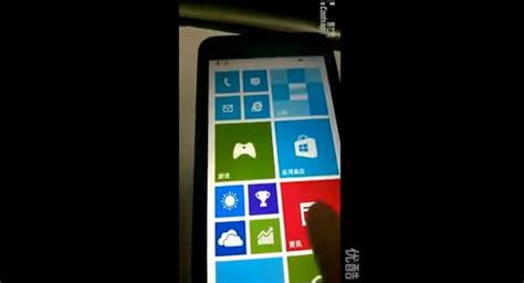 themes for windows 8 1 lumia video shows windows phone 8 1 running on nokia lumia 630