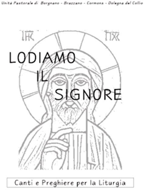 canti liturgici ingresso canti mariani da scaricare