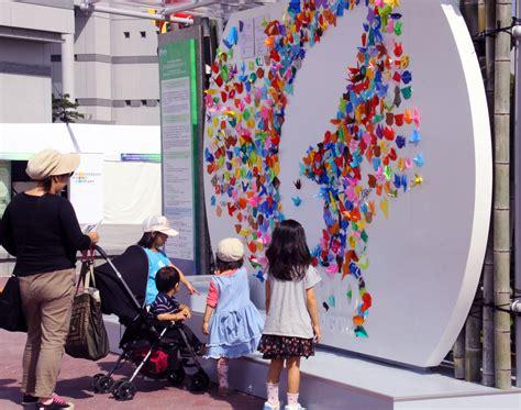 Origami Exhibit - exhibit origami interactive booth attack