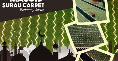 Karpet Masjid Dan Sajadah Masjid Tipe G 1 kedai karpet murah cheap office carpet shop malaysia pembekal karpet surau dan masjid siap